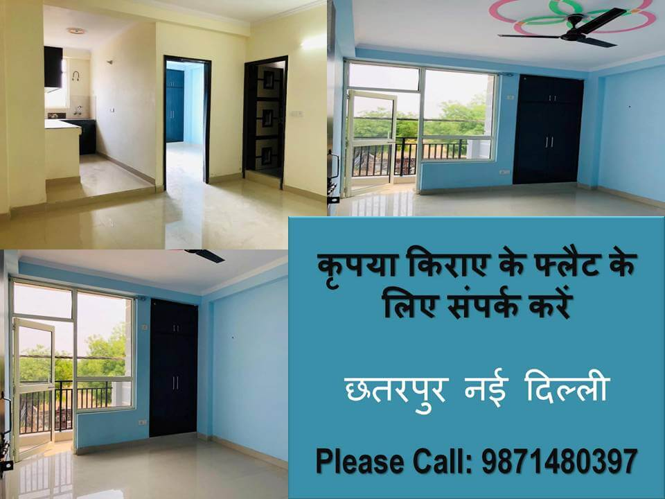 1 BHK Apartment / Flat for Rent 540 Sq. Feet at Dlf City Phase II