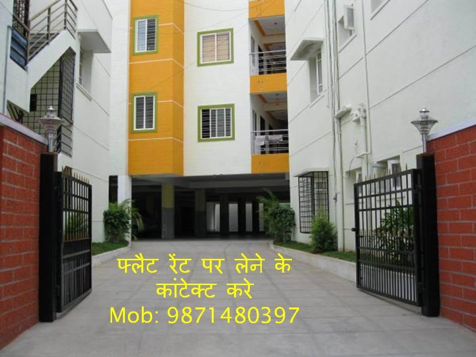 3 BHK Apartment / Flat for Rent 999 Sq. Feet at Delhi, Co-operative Colony