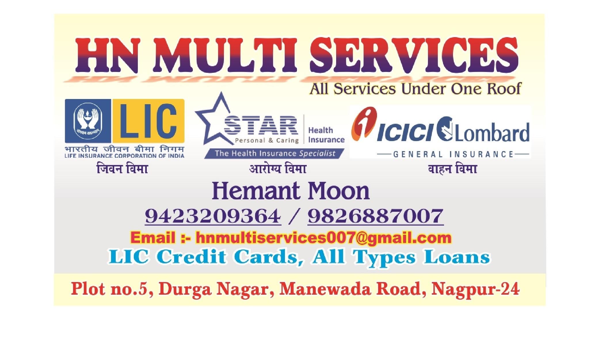 HEMANT MOON card