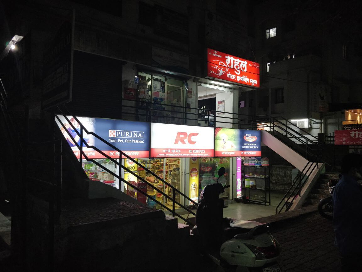 Shop for rent nxt to akurdi police chowky 4-300Sqft,  Shop 5-250Sqft, Shop 6-250Sqft .