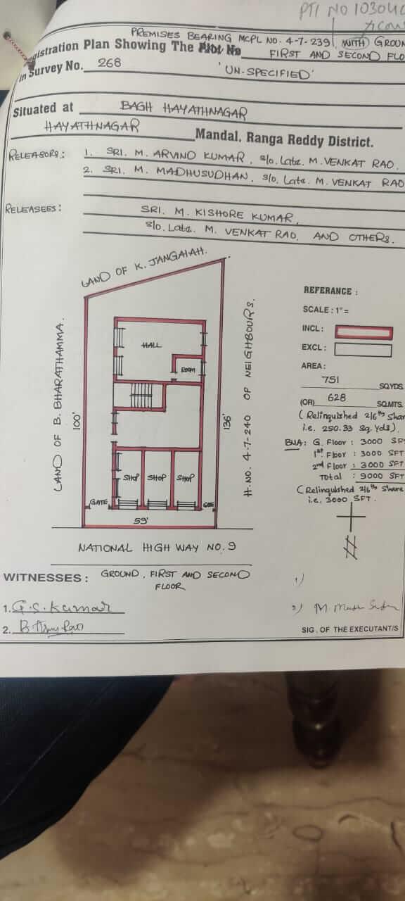 Multipurpose Building for Rent 14000 Sq. Feet at Hyderabad, Hayath Nagar
