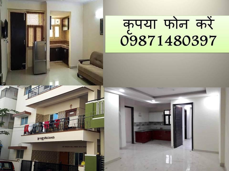 1 BHK Apartment / Flat for Rent 999 Sq. Yards at Gurgaon, M.G. Road