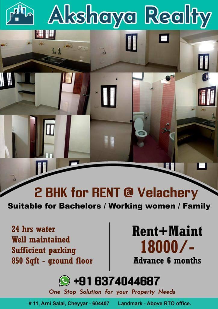 2 BHK Apartment / Flat for Rent 850 Sq. Feet at Chennai, Velachery