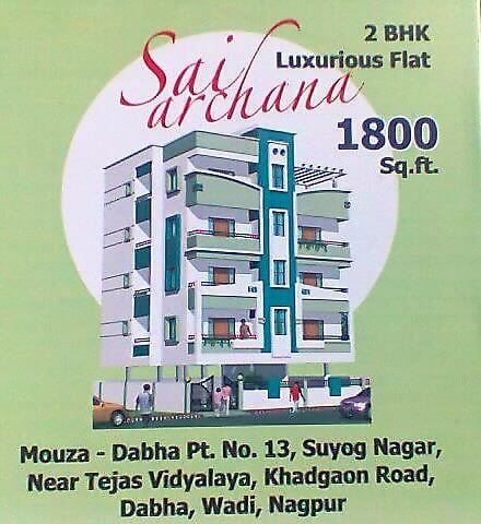 2 bhk flat sheme in nagpur